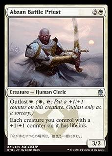 Magic: the Gathering - Abzan Battle Priest (1/269) - Khans of Tarkir - Foil