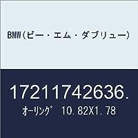 BMW(ビー・エム・ダブリュー) オーリング 10.82X1.78 17211742636.