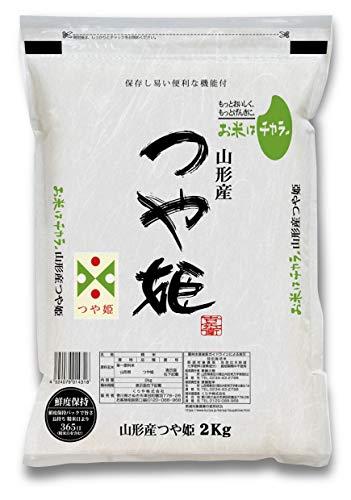 新米 白米 特別栽培米 特A評価 つや姫 2kg 山形県産 令和3年(2021年)産【米袋は真空包装】