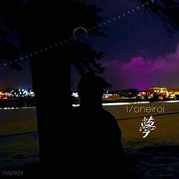 I/oneiroi