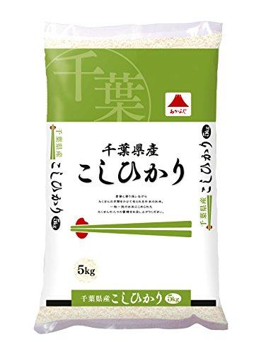 【精米】 千葉県産 白米 こしひかり 5kg 令和2年産