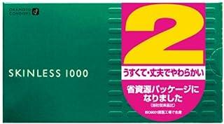 スキンレス 1000  12個入 2パック