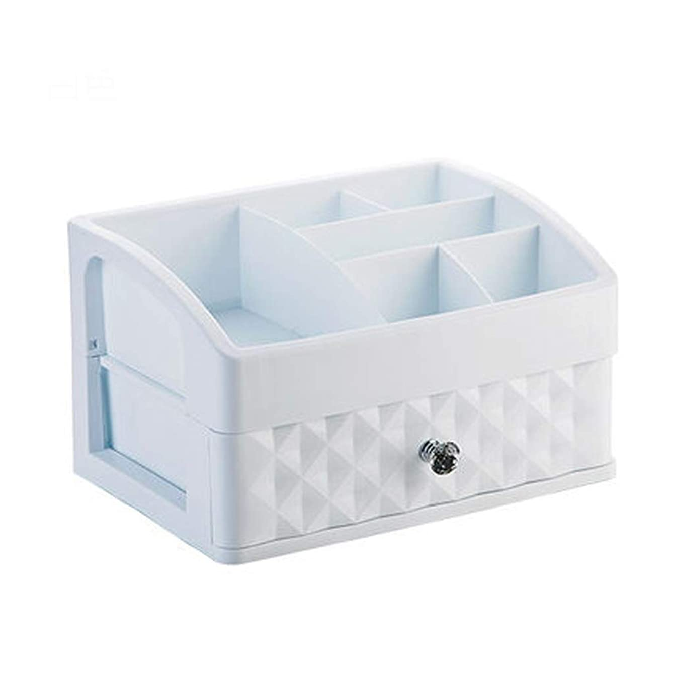 日付鏡会計士プラスチックシンプルな化粧品収納ボックスデスクトップ口紅ジュエリースキンケア製品収納ディスプレイボックス27.3 * 19.6 * 15.7 cm(色:白)