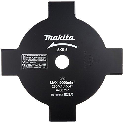 マキタ 刈払機 草刈機用替刃 230 4枚刃 A-00717