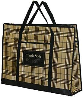 Amazon.es: bolsas rafia: Oficina y papelería