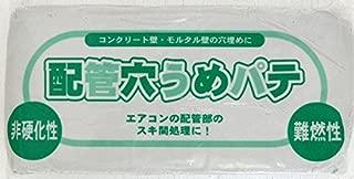 家庭化学工業:配管穴埋めパテ 1kg hc3591011000