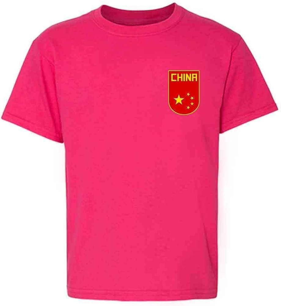 Amazon.com: China Soccer Retro National Team Jersey Youth Kids ...