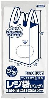 ジャパックスのレジ袋(乳白)省資源 関東20号/関西35号 ベロ付 100枚×20冊×3箱入