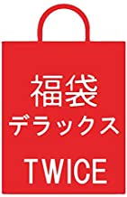 TWICE デラックス 福袋 グッズセット 2020年 ver (韓メディアSHOP限定)