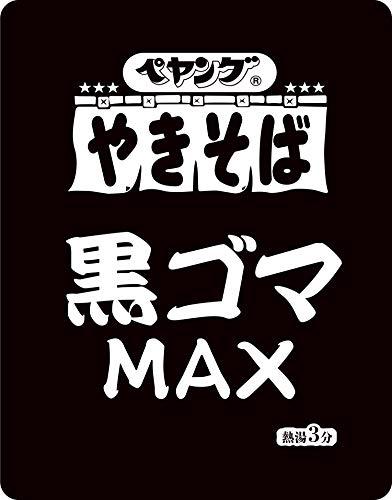 ペヤング 黒ゴマMAXやきそば 125g ×18箱