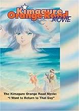 Kimagure Orange Road: The  Movie