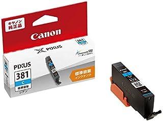 Canon 純正インクカートリッジ BCI-381C シアン
