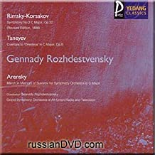 Rimsky-Korsakov - Symphony No.3, Taneyev - Overture to 'Oresteya', Arensky - March in Memory of Suvorov - Rozhdestvensky