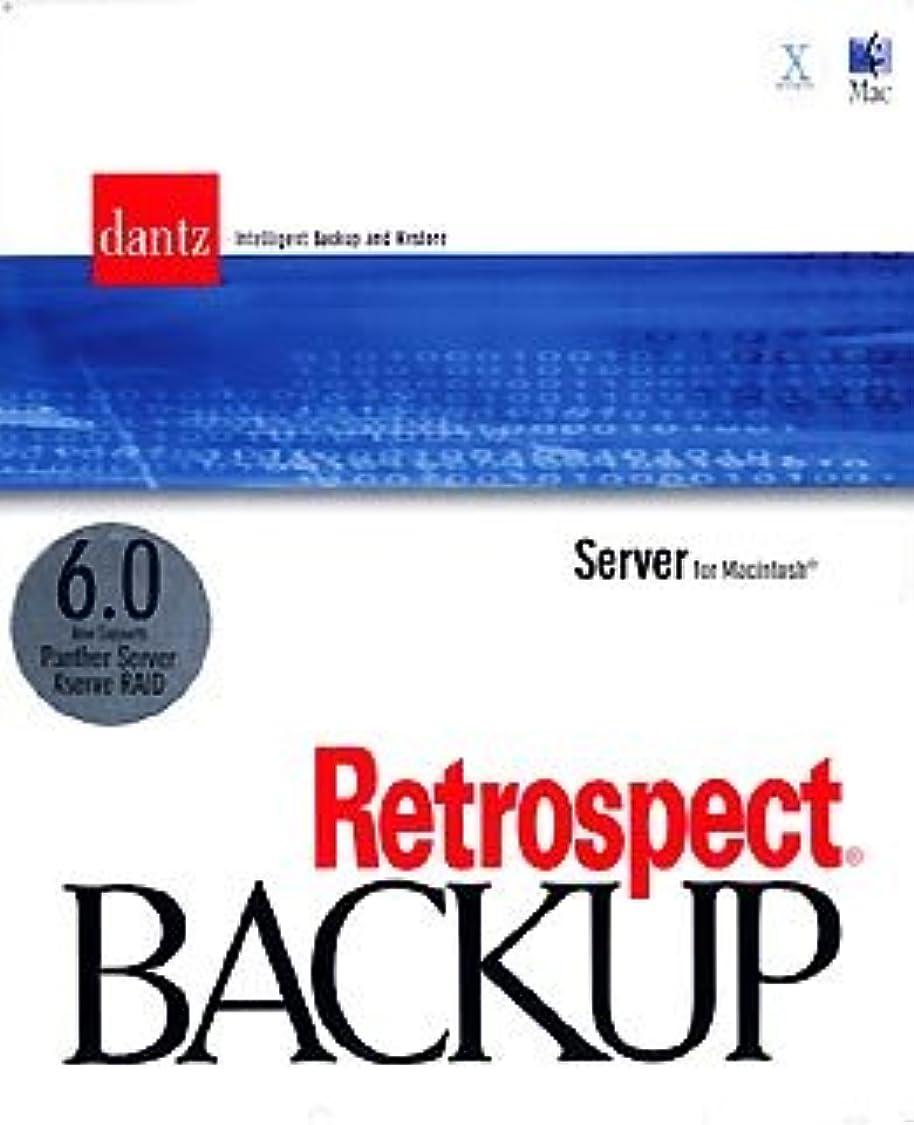佐賀ガイダンス上記の頭と肩Retrospect Server Backup 6.0 for Macintosh