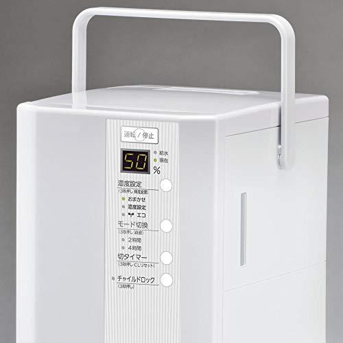 三菱重工加湿器スチームファン蒸発式roomist(木造和室10畳まで/プレハブ洋室17畳まで)ピュアホワイトSHE60SD-W