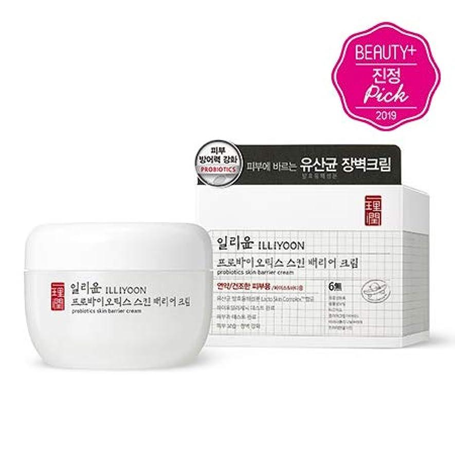 行う四面体リスキーな[illiyoon]プロバイオティクススキンバリアクリーム(100ml)/ pro biotics skin barrier cream
