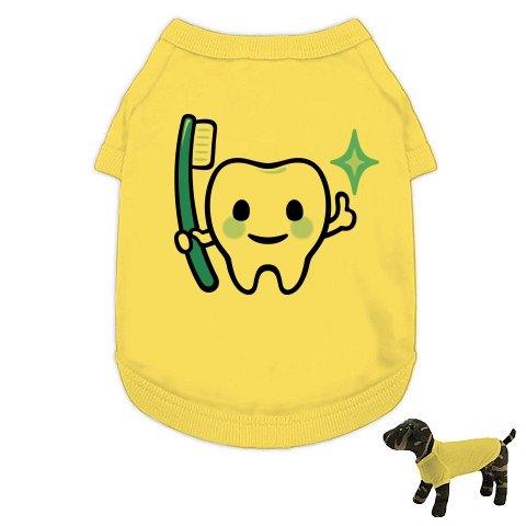 (クラブティー) ClubT かわいい歯のキャラクター(歯ブラシ) ドッグウェア(イエロー) XS イエロー