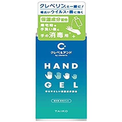 クレベ&アンド ハンドジェル 300ml×2個セット【指定医薬部外品】