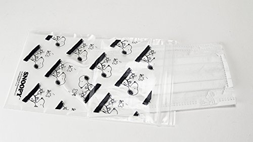 『日本マスク スヌーピー不織布マスク 大人用 7枚』のトップ画像