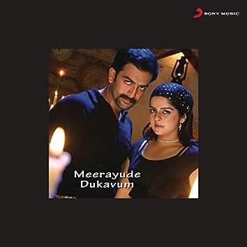 Meerayude Dukavum (Original Motion Picture Soundtrack)