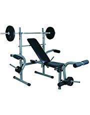 SKY LAND Multi Function Weight Bench - EM-1820 (Weights Not Included)