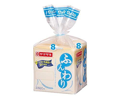 ヤマザキ ふんわり食パン 8枚切り×3個 山崎製パン横浜工場