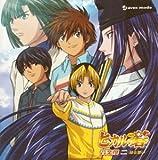 Hikaru No Go Musics Vol.2 - Soundtrack [Animation]