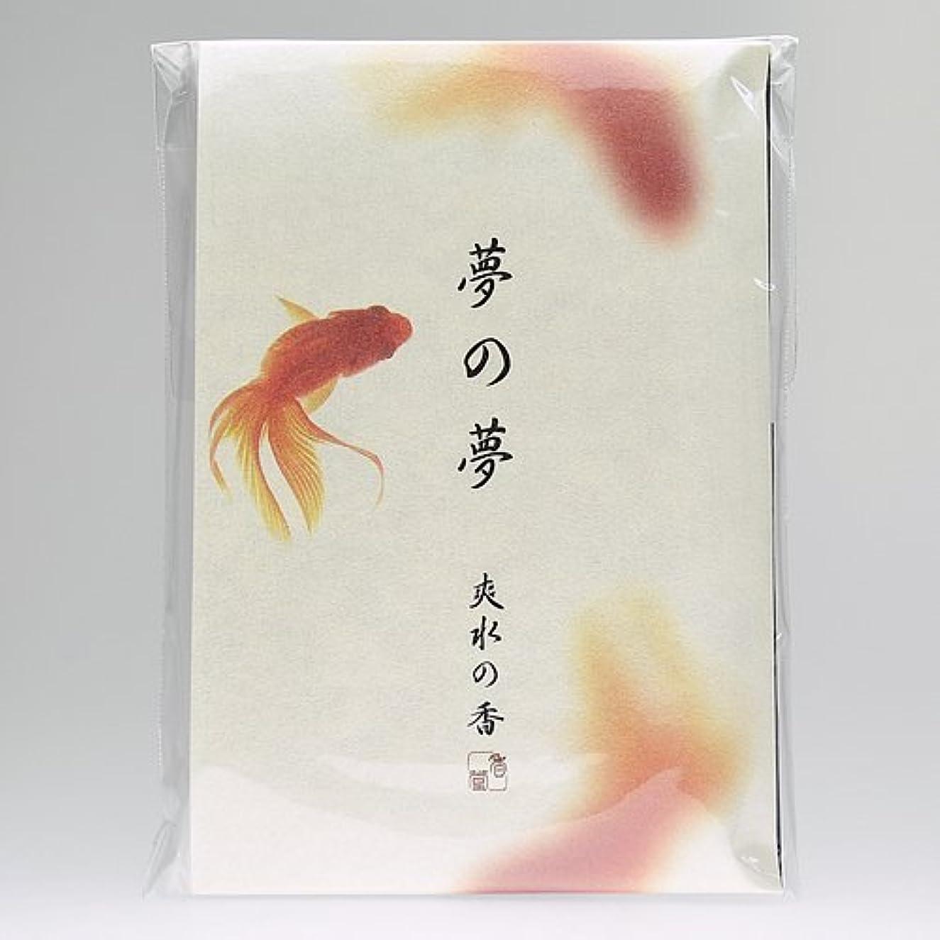 丁寧溶融中世の夢の夢 爽水の香 (金魚) スティック12本入