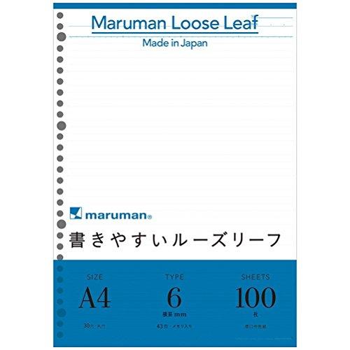 マルマン A4ルーズリーフ 6mm罫 100枚 L1101H 00064918 【まとめ買い5冊セット】