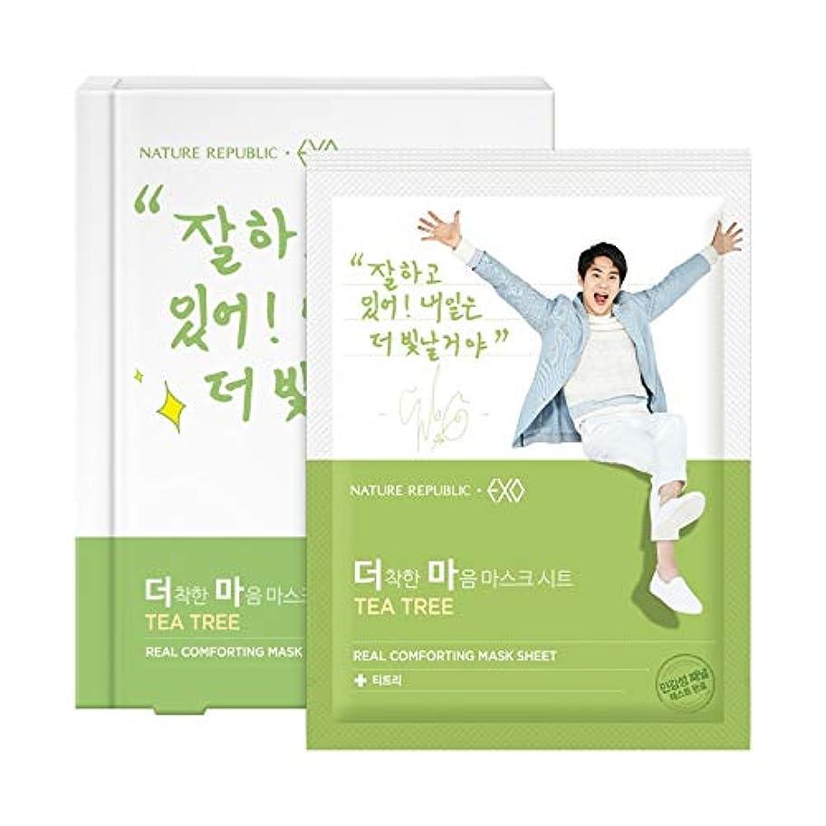 思いやりフェロー諸島札入れネイチャーリパブリック(Nature Republic)[Exo Edition]より優しい心マスクシート(スホ) (ティーツリー) 24g*5 / [Exo Edition] mask sheet More good heart tea tree (SU) 24g * 5 :: 韓国コスメ [並行輸入品]