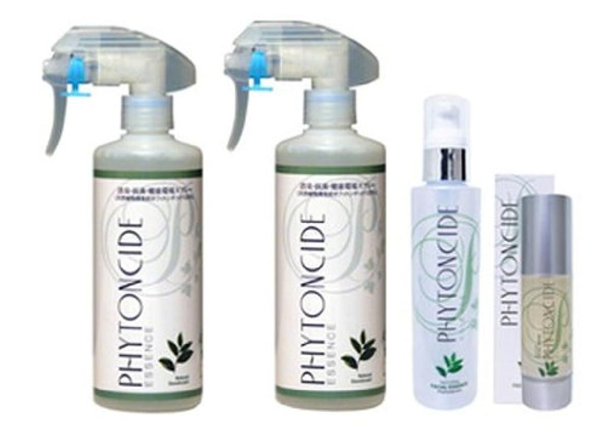 忌避剤実行する分析するフィトンチッド美容セット (化粧水+美容液+スプレー300ml×2本)