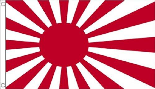 5 ft x 3 ft 150 x 90 cm-Japan Japon-Rising Sun Rays War 100% Polyester Drapeau Banniere idéale pour Festival bar Club l'activité Décoration de Fête