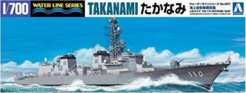 青島文化教材社 1/700 ウォーターラインシリーズ 海上自衛隊 護衛艦 たかなみ プラモデル 007
