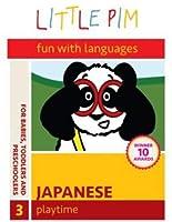 LITTLE PIM: PLAYTIME (JAPANESE)