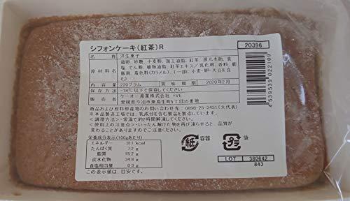 シフォン ケーキ ( 紅茶 ) 220g×32P 業務用 フリーカット