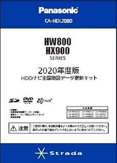 パナソニック 2020年度版HDDナビ全国地図データ更新キット HW800/HX900シリーズ用 CA-HDL208D