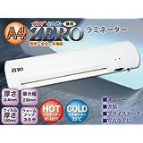 新商品 コールド/ホット A4サイズまで対応 ZEROラミネーター ホワイト