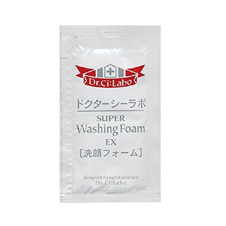 保持する排除するマンハッタンドクターシーラボ 洗顔フォーム パウチ 10包