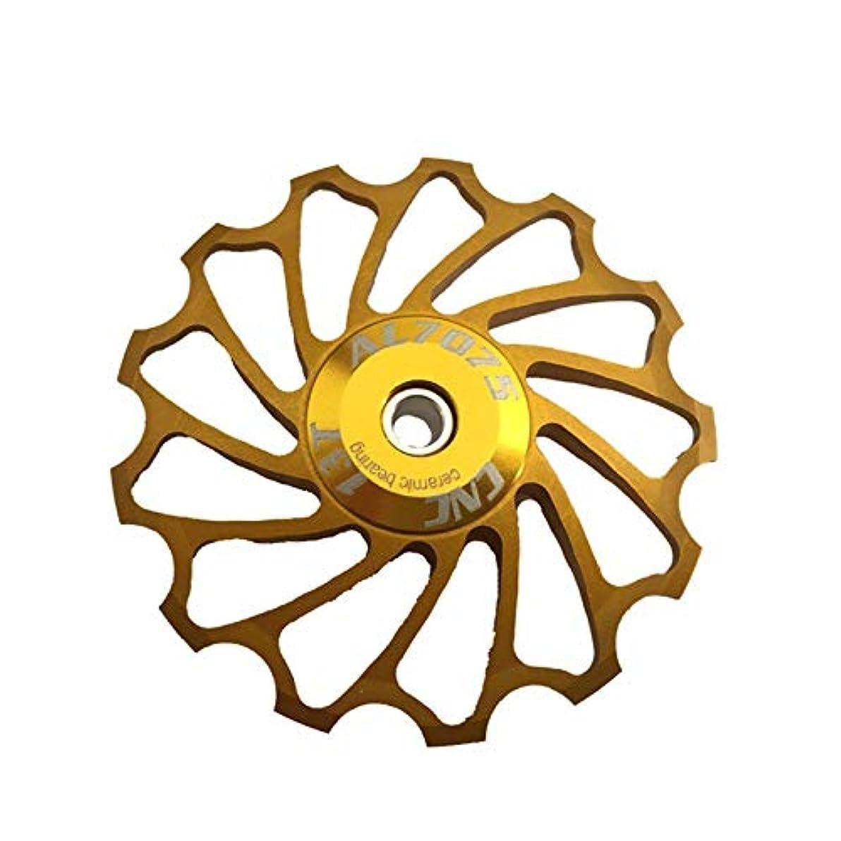 力強いスリム改善Propenary - Cycling bike ceramics Jockey Wheel Rear Derailleur Pulley 13T 7075 Aluminum alloy bicycle guide pulley bearing bicycle parts [ Gold ]