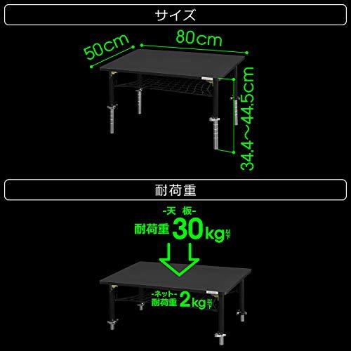 Bauhutte(バウヒュッテ)ゲーミングちゃぶ台ブラック天板:80×50cmBHT-800-BK