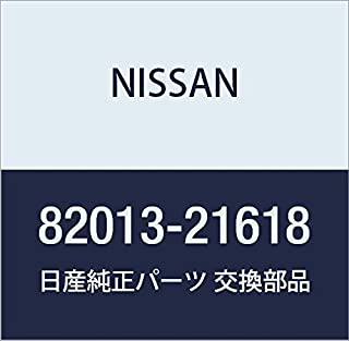 NISSAN(ニッサン)日産純正部品ベース ラック セット 82013-21618
