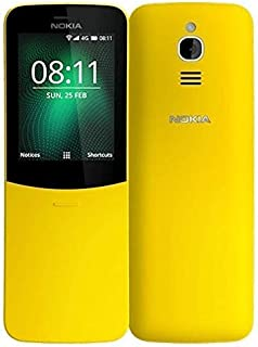 Nokia 8110 Dual SIM 4GB 512MB 4G LTE - Yellow