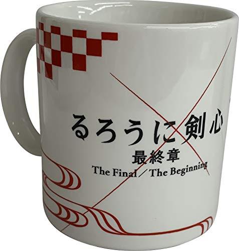 るろうに剣心 最終章 The Final/マグカップ IG3451