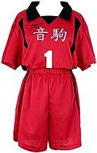 CHLOBLOM Kozume Kenma Costume Kuroo Tetsurou Cosplay Nekoma High School Volleyball Uniform for Adult and Kids (Medium, Kuroo Tetsurou)