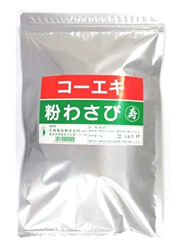 交易食品 粉わさび (寿) (業務用) 1kg