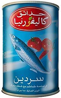 California Garden Sardines In Hot Tomato Sauce 155G (Pack Of 1)