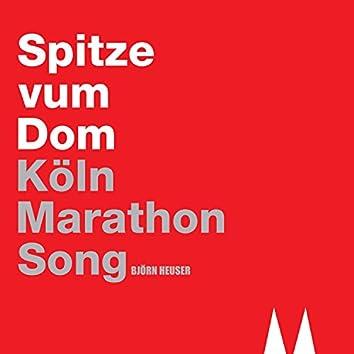 Spitze vum Dom: Köln Marathon Song