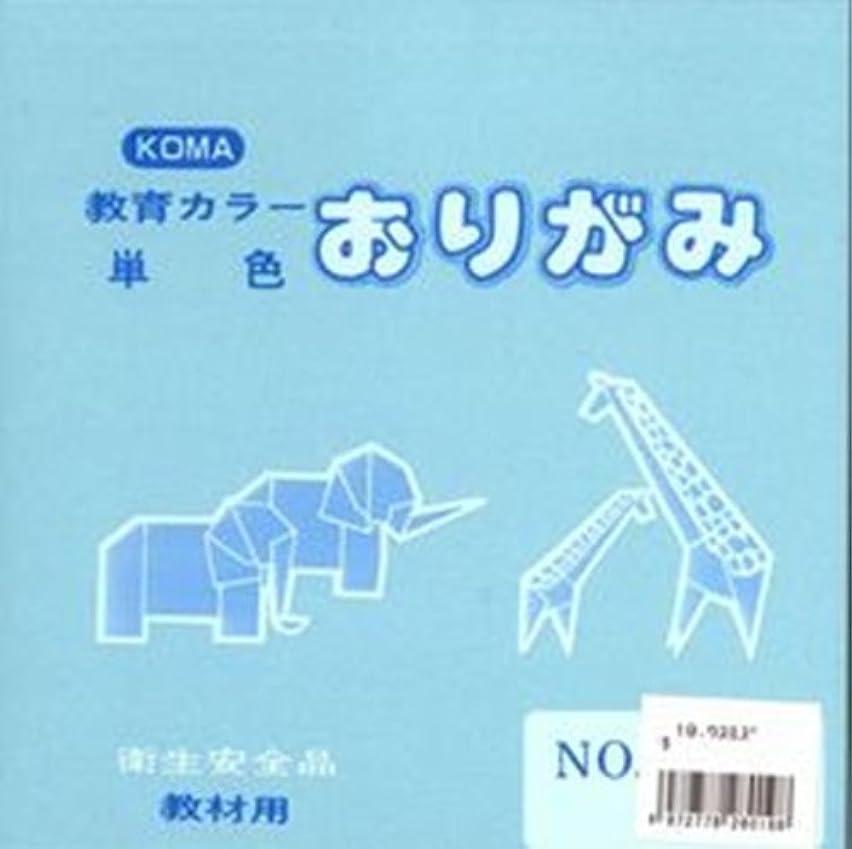 Origami Paper Single Color 15cm (5.9 In) No.19 Aqua Blue (100 Sheets)