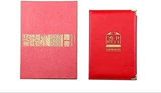 PLUME金辉文具通用证书礼盒A3带内芯/牛皮纹证书