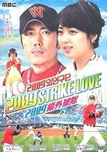 strike love korean drama